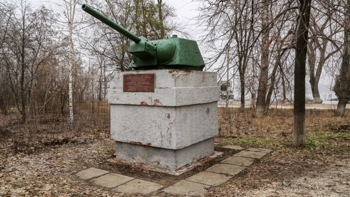 Линия обороны 62-й армии