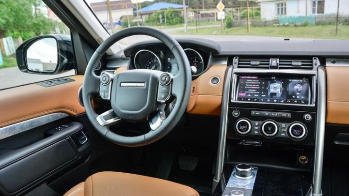 На Южном Урале с владельца Land Rover, Mercedes и ещё пяти машин взыскали 50 тысяч рублей штрафов ГИБДД