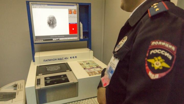 В Самарской области полицейские раскрыли кражу телефона по отпечатку пальца