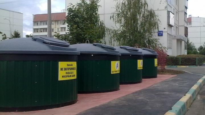 В Ростове установят подземные мусорные контейнеры