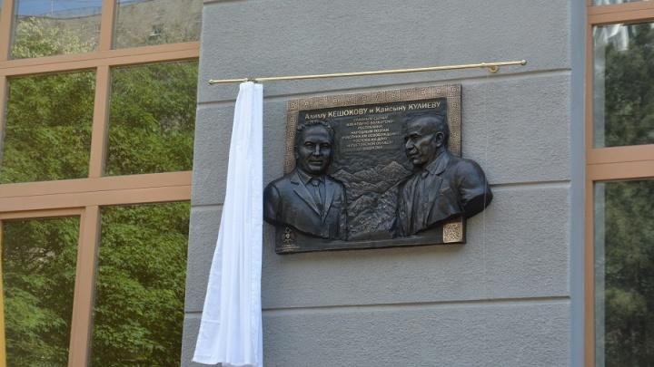 В Ростове установили мемориальную доску народным поэтам Кабардино-Балкарии