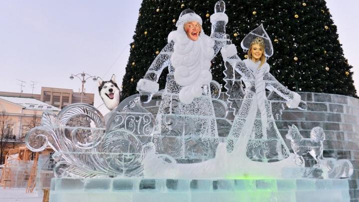 Мисс Екатеринбург - 2017 и Юрий Куклачёв с собаками откроют ледовый городок на площади 1905 года