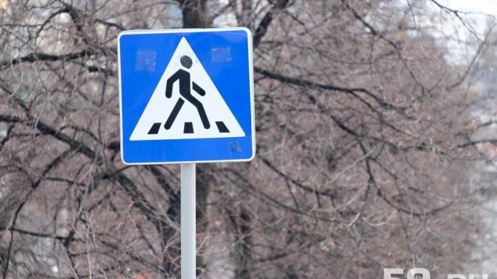 «Сын запомнил, что это была иномарка»: в Перми ищут очевидцев аварии, в которой пострадал школьник