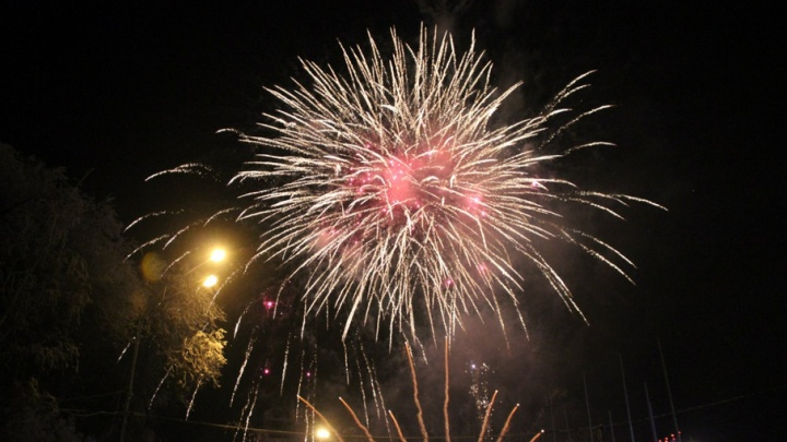 В Самаре в День России фейерверк будут запускать с Волги