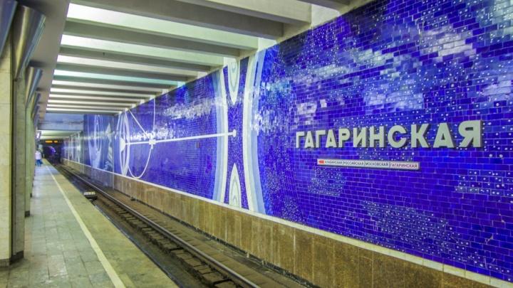 ЧП в самарском метро: полицейские ловили мужчину, который бегал по рельсам