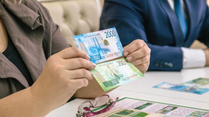 Не знают износа: 6 вопросов о купюрах в 2000 и 200 рублей