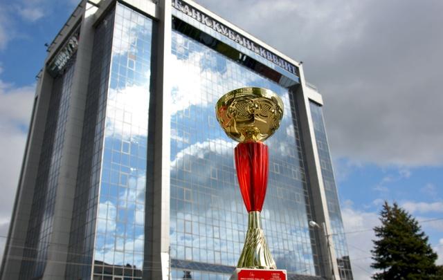 Социальный проект банка «Кубань Кредит» победил в международном конкурсе