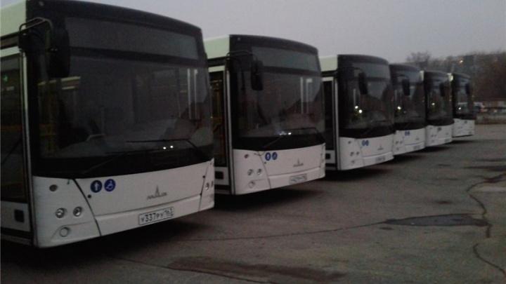 В Самаре изменили шесть автобусных маршрутов