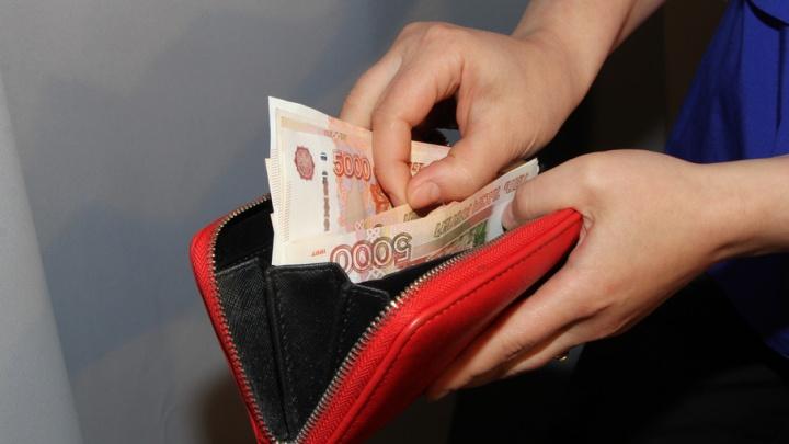 В Поморье во втором квартале текущего года прожиточный минимум составил 12 тысяч рублей