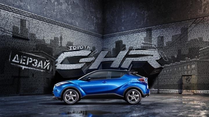 Toyota CH-R: статусный автомобиль для молодых и дерзких