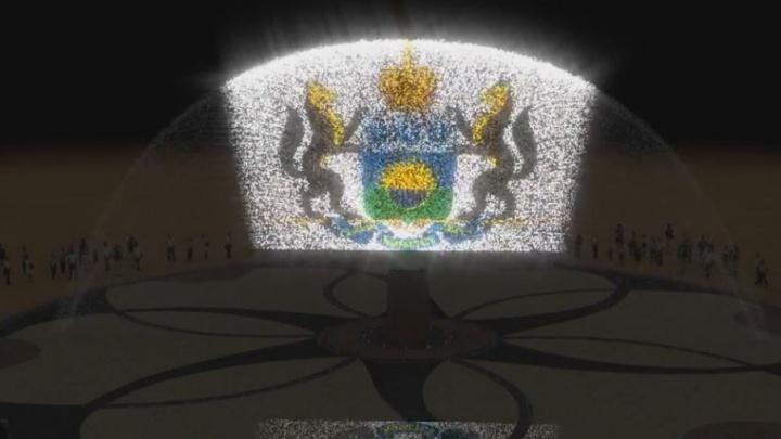 Проекция Тюмени: появилось видео светомузыкального фонтана, который установят летом на площади 400-летия