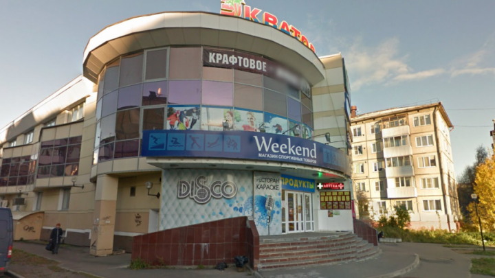 «Есть гораздо более злачные места»: дело об избиении посетителей в клубе «Луна» дошло до суда