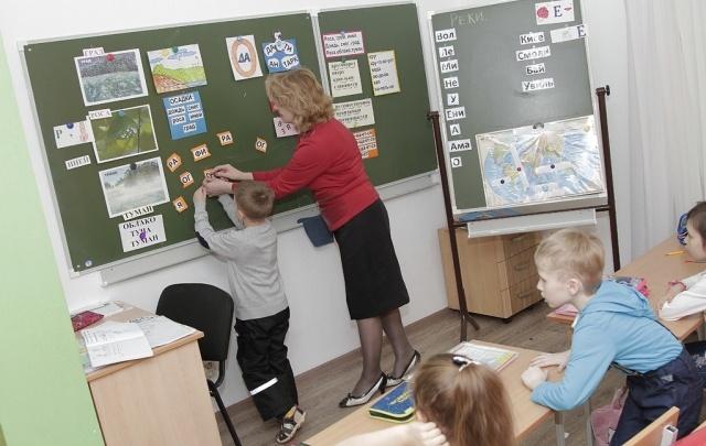В Самарской области учителей призывают вступить в профсоюзы