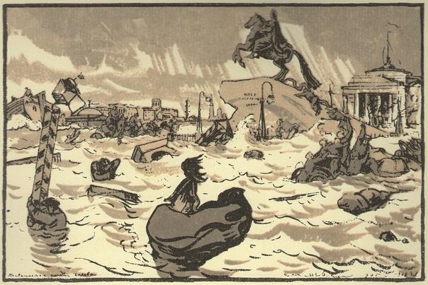 "А. Бенуа. ""Наводнение"", 1905 г."