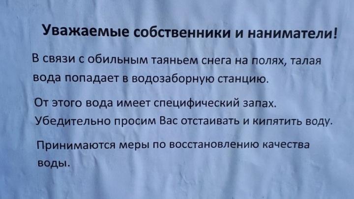 Воняет тухлой рыбой: из-за ЧП в Ярославской области люди остались без питьевой воды