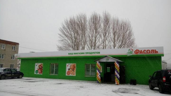 Компания METRO открыла в Пермском крае первый магазин «Фасоль»