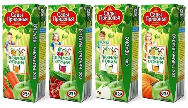 Сады Придонья выпустили на рынок новые соки прямого отжима для детей