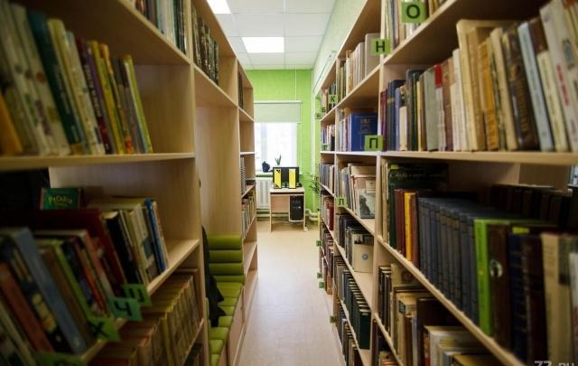 Городская библиотека запустила конкурс «Читаем тюменское»