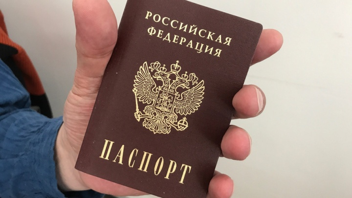 В Ярославле мужчина ради телефона украл у друга паспорт и взял на него кредит