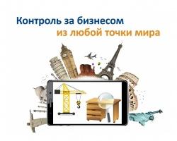 «Энфорта» приглашает на вебинар, посвященный видеонаблюдению