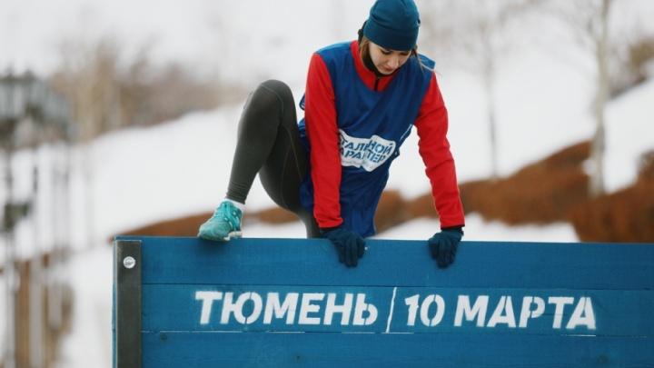 Впервые зимний и платный: тюменцы смогут проверить «Стальной характер»