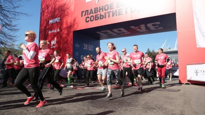Главное беговое событие года в Ярославле