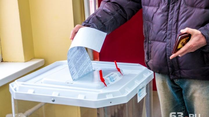 ЦИК России: явка на выборах в Самарской области выросла по сравнению с 2012 годом