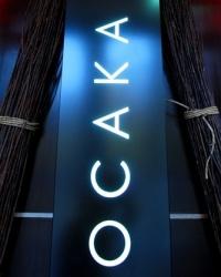 Новая «Осака» откроется на Буденновском в Ростове