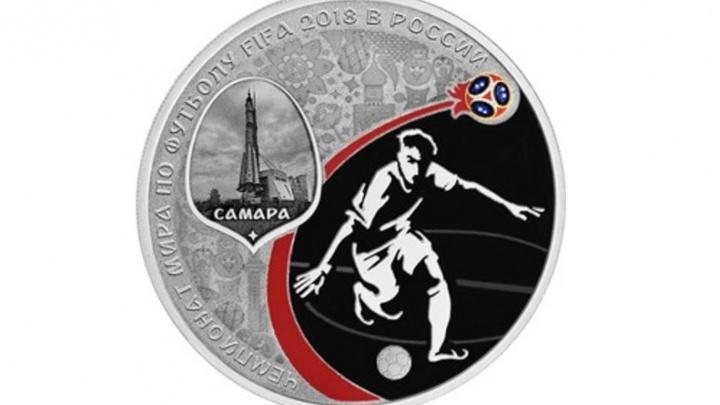 Центробанк выпустил памятную монету с изображением ракеты «Союз» в Самаре