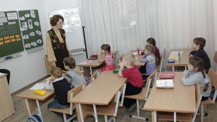Добровольные взносы в школе и садике: как южноуральским родителям вернуть часть денег