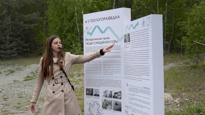 Штольни, карьеры, слюда: на Южном Урале открыли обновлённую экологическую тропу