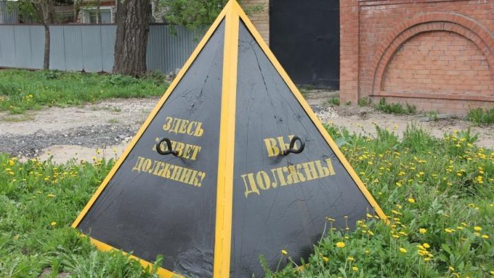 Около особняка в Зубчаниновке поставили памятник должнику за коммунальные услуги