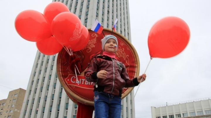 Спорт, пироги и дождь: как в Архангельске встретили День России