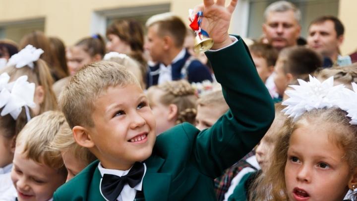 Парады творчества и обнимашки: Волгоград отмечает День знаний