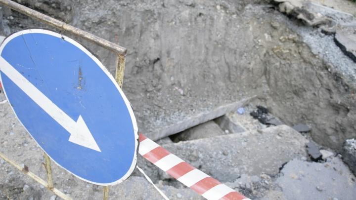 Улицу в Тракторозаводском районе закрыли из-за ремонта теплосетей