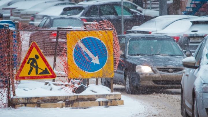 На трассе М-4 «Дон» из-за метели ограничили движение пассажирского транспорта
