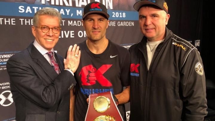 Южноуральский боксёр Сергей Ковалёв подтвердил титул чемпиона мира