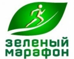 Сбербанк приглашает на «Зеленый марафон» в Ростове-на-Дону