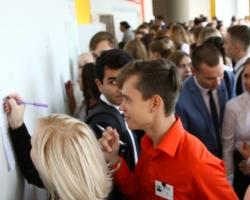 Студенты РБИУ спрогнозировали будущее