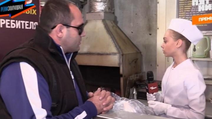 Крысы, вонь и грязь: «Ревизолушка» побывала в Новочеркасске и подарила местным чиновникам свинью