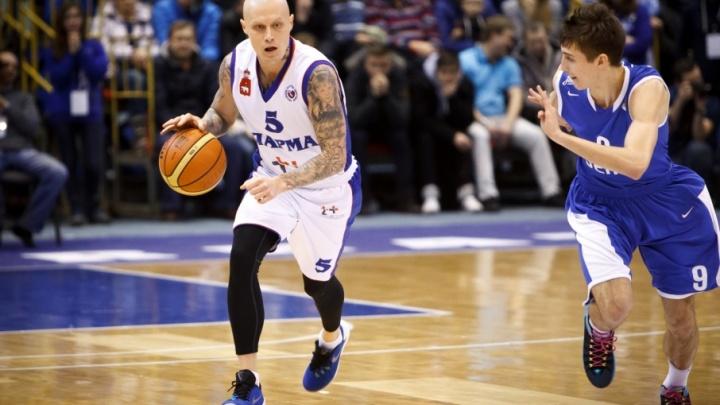 Баскетболисты «Пармы» обыграли соперников из Таллина