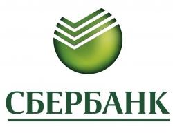 ЮЗБ Сбербанк: уже выдано более 200 ипотечных кредитов с господдержкой