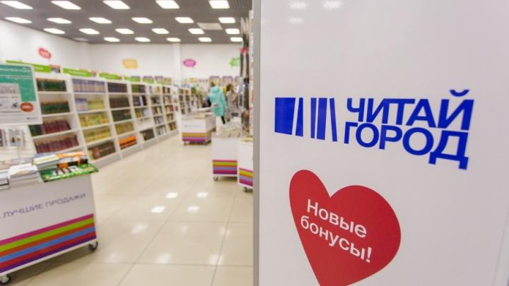 Сеть «Читай-город» открыла в Тюмени новый магазин