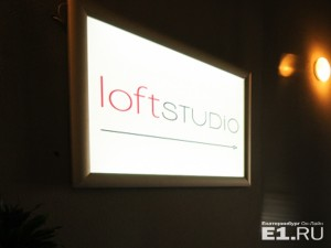 Такой логотип лофта встречает гостей у выхода из лифтов