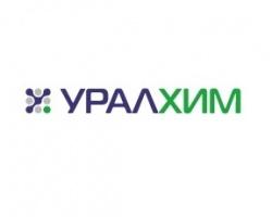 «УРАЛХИМ» направил более 288 млн рублей на соцпрограммы