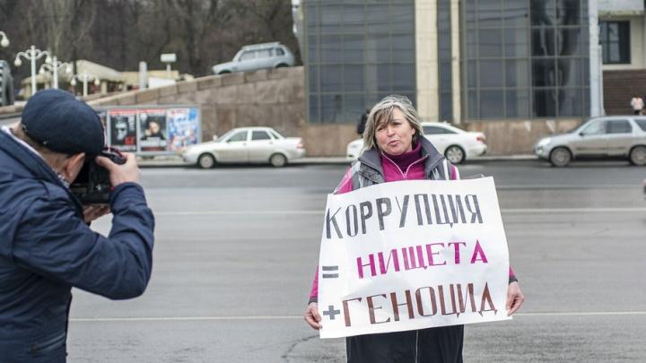 Около полусотни ростовчан приняли участие в оппозиционной акции «Надоел»