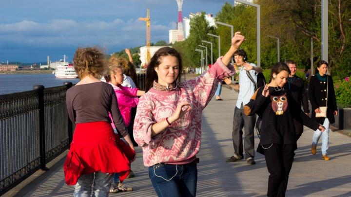 Пермяки устроят массовую танцевальную прогулку на набережной
