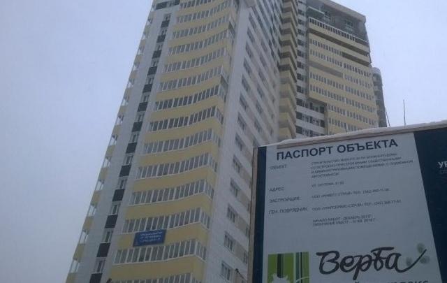 Дольщики долгостроя на Окулова, 62 в Перми выйдут на митинг