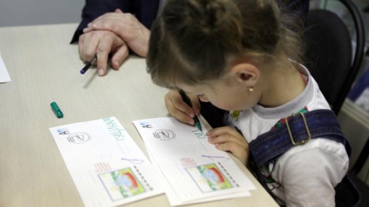 Рисунок ярославской девочки увидит вся страна