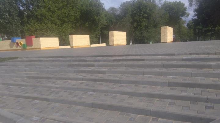 В самарском парке Щорса отремонтировали центральный вход